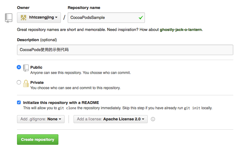 create-repository-name.png