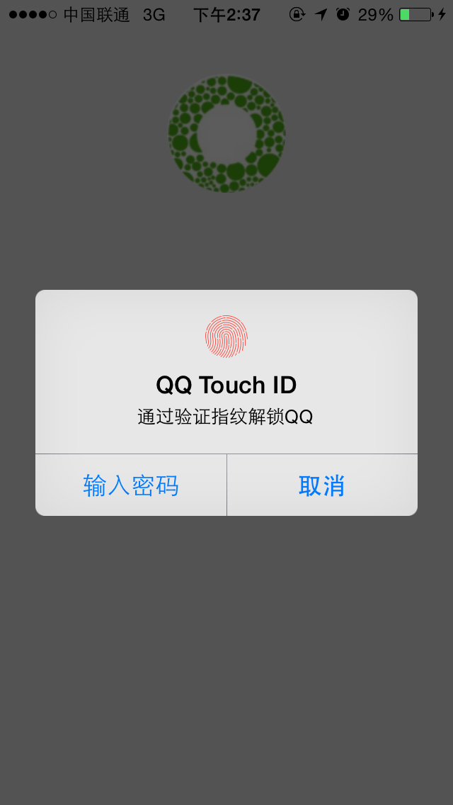 touch_id_qq.png